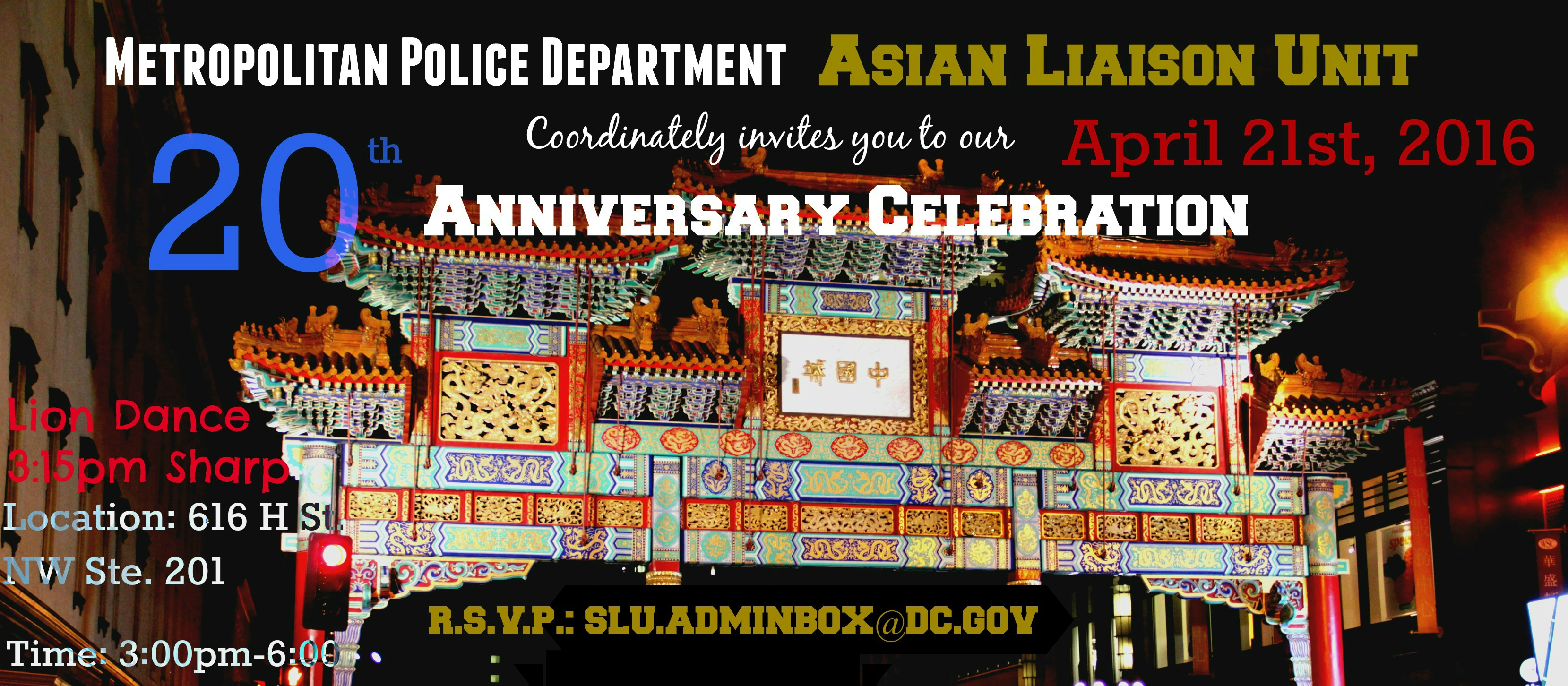 ALU 20th anniversary flyer UPDATED(1)