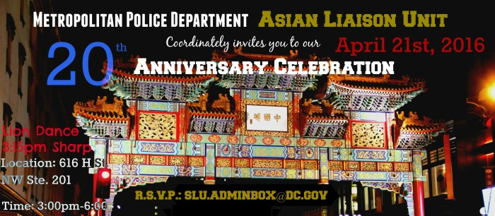 ALU 20th anniversary flyer UPDATED(1)